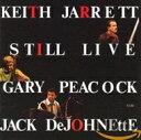 【送料無料】 Keith Jarrett キースジャレット / Still Live (2枚組 / 180グラム重量盤レコード) 【LP】