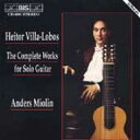 Composer: A Line - 【送料無料】 Villa-lobos ビラロボス / Comp.solo Guitar: Miolin 輸入盤 【CD】