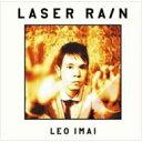 【送料無料】 LEO今井 / LASER RAIN 【CD】