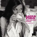 Artist Name: L - Ligia Piro / So In Love: Jazz & Standards 【CD】