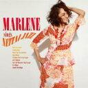 【送料無料】 マリーン / 熱帯JAZZ楽団 / マリーン Sings熱帯jazz 【CD】