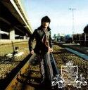 【送料無料】 中島卓偉 ナカジマタクイ / TAKUI NAKAJIMA Anniversary 1999-2008 BEST YOURS 【CD】