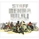 【送料無料】 Staff Benda Bilili スタッフベンダビリリ / Tres Tres Fort: 屈強のコンゴ魂 輸入盤 【CD】