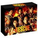 【送料無料】 RESCUE 〜特別高度救助隊〜 DVD-BOX 【DVD】