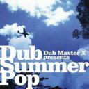 Artist Name: Ta Line - Dub Master X / Dub Summer Pop 【CD】