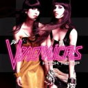 Artist Name: V - 【送料無料】 Veronicas ベロニカズ / Hook Me Up 輸入盤 【CD】