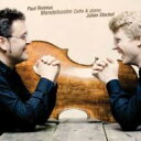 【送料無料】 Mendelssohn メンデルスゾーン / チェロとピアノのための作品全集 シュテッケル、リヴィニウス 輸入盤 【CD】