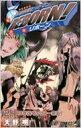 家庭教師ヒットマンREBORN! 24 ジャンプ・コミックス / 天野明 アマノアキラ 【コミック】