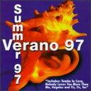 Verano 97 輸入盤 【CD】