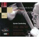 【送料無料】 Schumann シューマン / 楽園とペリ カンブルラン&南西ドイツ放送響(2CD)(ボーナスDVD付) 輸入盤 【CD】
