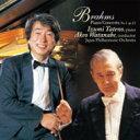 Brahms ブラームス / ブラームス:ピアノ協奏曲第1番、モーツァルト:『魔笛』序曲 舘野泉、渡邉暁雄&日本フィル 輸入盤 【CD】