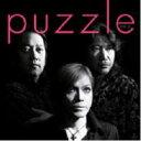 【送料無料】 THE 卍 / Puzzle 【CD】