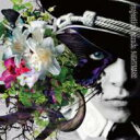 【送料無料】 Nightmare ナイトメア / majestical parade 【CD】