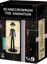[初回限定盤]スケアクロウマンSCARECROWMANTHEANIMATION9豪華盤【DVD】