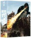 【送料無料】 ガメラ / 昭和ガメラ Blu-ray BOX 2 【BLU-RAY DISC】