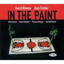Artist Name: D - David Binney / Alan Ferber / In The Paint 輸入盤 【CD】