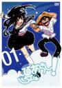 【送料無料】 夏のあらし!01 【初回限定版】 【DVD】