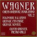 作曲家名: Wa行 - Wagner ワーグナー / ピアノ作品集第2集 ガッリ 輸入盤 【CD】