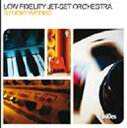 艺人名: L - Low Fidelitu Jet Set Orchestra / Studio Works 輸入盤 【CD】