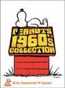 スヌーピー:1960年代コレクション 特別版 【DVD】