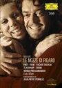 【送料無料】 Mozart モーツァルト / 『フィガロの結婚』全曲 ポネル演出、ベーム&ウィーン・フィル、プライ、フレーニ、他(1975 ステレオ)(2DVD)(日本語字幕付) 【DVD】