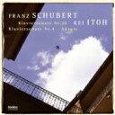 作曲家名: Sa行 - 【送料無料】 Schubert シューベルト / ピアノ作品集2 伊藤恵 【SACD】
