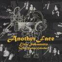 坂本英三 / Another Face 【CD】