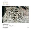 Artist Name: J - 【送料無料】 Jon Balke ジョンバルク / Siwan 輸入盤 【CD】