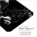 艺人名: M - Michel Legrand ミシェルルグラン / Essential Michel Legrand Film Music Collection 【CD】