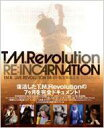 【送料無料】 T.M.Revolution RE: INCARNATION T.M.R.LIVE REVOLUTION 08‐09転生降臨之章COMPLETE / T.M.Revolution ティーエムレボリューション 【単行本】