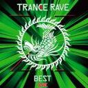 Omnibus - Trance Rave Best: #18 【CD】