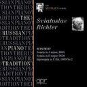 【送料無料】 Schubert シューベルト / ピアノ・ソナタ第16番、第17番、即興曲 リヒテル 輸入盤 【CD】