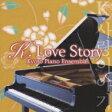 Kyoto Piano Ensemble / K Love Story -韓流ドラマ シネマ ピアノ名曲集: 貴方を想いからmy Memoryまで 【CD】