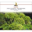 作曲家名: Sa行 - Schoenberg シェーンベルク / シェーンベルク:浄夜(ピアノ三重奏版)、ババジャニアン:ピアノ三重奏曲 トリオ・コン・ブリオ 輸入盤 【CD】