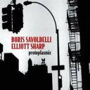 艺人名: B - 【送料無料】 Boris Savoldelli / Elliot Sharp / Protoplasmic 輸入盤 【CD】
