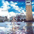 【送料無料】 ARIA The ANIMATION オリジナルサウンドトラック 【CD】