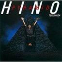 [初回限定盤]日野皓正ヒノテルマサ/Pyramid【Blu-specCD】