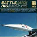 Artist Name: B - 【送料無料】 Battle Jazz Big Band / 4th 【CD】