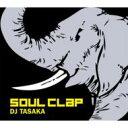 艺人名: D - 【送料無料】 DJ TASAKA / Soul Clap 【CD】