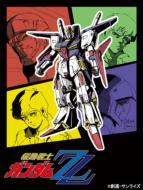 【送料無料】 機動戦士ガンダムZZ メモリアルボックス Part II 【BLU-RAY DISC】