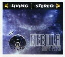 艺人名: N - Nebula (Rock) / Heavy Psych 輸入盤 【CD】