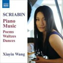 作曲家名: Sa行 - Scriabin スクリャービン / ピアノ作品集 シャイン・ワン 輸入盤 【CD】
