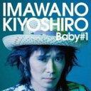 【送料無料】忌野清志郎 / Baby #1 【CD】