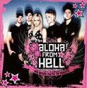 【送料無料】 Aloha From Hell / No More Days To Waste: ゴージャス エディション 【CD】