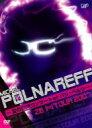 Michel Polnareff ミッシェルポルナレフ / ZE[RE] TOUR 2007?愛の凱旋コンサート at パリ・ベルシー? / ミッシェ 【DVD】