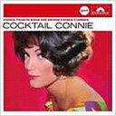 艺人名: C - Connie Francis コニーフランシス / Cocktail Connie 輸入盤 【CD】