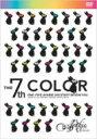彩冷える -ayabie- アヤビエ / The 7th color ~Indies last tour FINAL~ 【DVD】