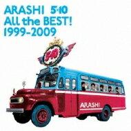 【送料無料】 <strong>嵐</strong> / 5×10 ALL the BEST! 1999-2009 【通常盤】 【CD】