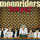 【送料無料】 Moon Riders ムーンライダーズ / Tokyo 7 【Blu-spec CD】