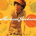 Michael Jackson マイケルジャクソン / Hello World - The Motown Solo Collection 輸入盤 【CD】
